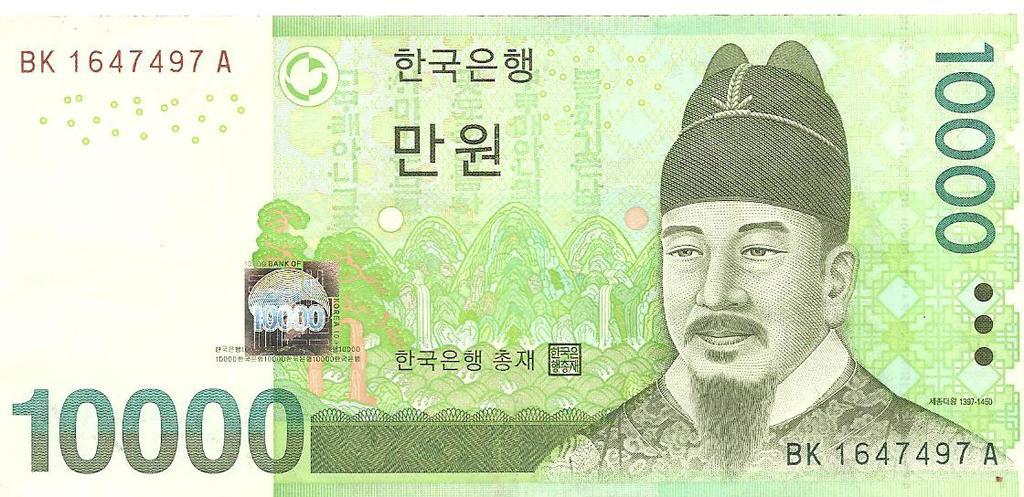 10000 wons de Corea del sur año ?¿  Image