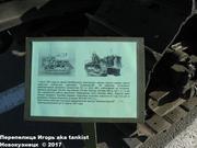"""Советский трактор С-60 """"Сталинец"""",  музей """"Битва за Ленинград"""", г. Всеволожск, Ленинградская область C-60_-058"""