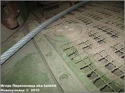 "Немецкий тяжелый танк  Panzerkampfwagen VI  Ausf E ""Tiger"", SdKfz 181,  Deutsches Panzermuseum, Munster Tiger_I_Munster_173"