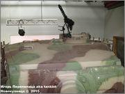 "Немецкий тяжелый танк  Panzerkampfwagen VI  Ausf E ""Tiger"", SdKfz 181,  Deutsches Panzermuseum, Munster Tiger_I_Munster_190"