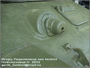 Советский средний танк ОТ-34, завод № 174, осень 1943 г., Военно-технический музей, г.Черноголовка, Московская обл. 34_088