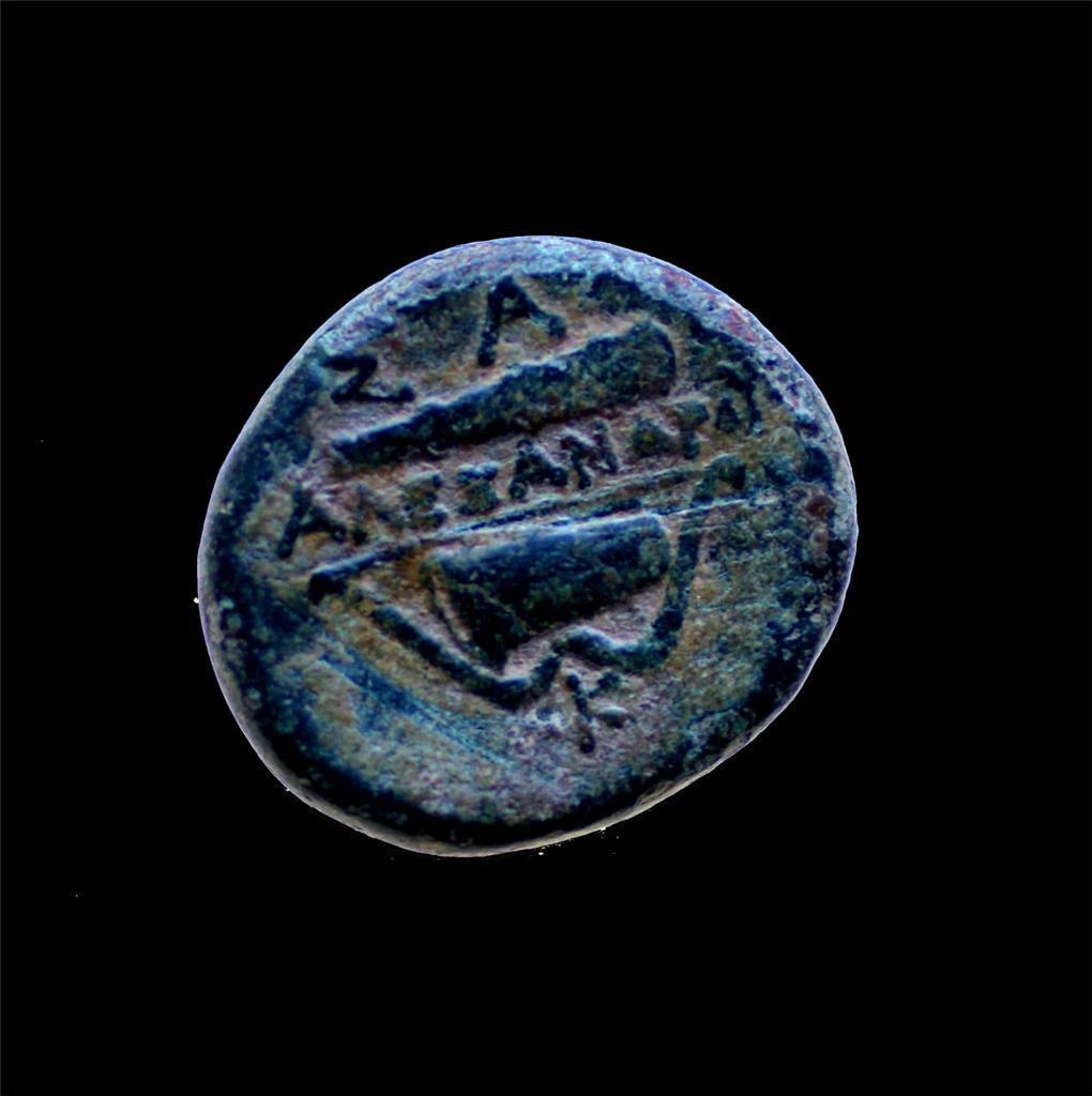 AE17 de Alejandro Magno (Arco/Carcaj - Mazo). ΑΛΕΞΑΝΔΡΟY Reverso