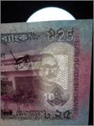 25 taka de Bangladesh (2013) Conmemorativo IMG205