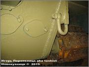 "Немецкий тяжелый танк PzKpfw V Ausf.G ""Panther"", SdKfz 171, Oorlogsmuseum, Overloon, Netherland Panther_Overloon_047"