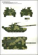 Т-90 звезда 1/35                             - Страница 4 0001