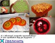 Вопросы новичков - Страница 3 80b55ba97d7dt