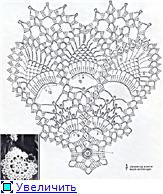 Вязаные салфетки, вазочки и другое 273a0eae6c16t