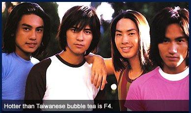 Сериалы тайваньские ;) - Страница 4 7513c201ec83