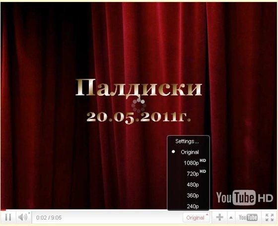 Видео: Палдиски 20.05.2011г. Фотопрогулка по городу Палдиски. 100 фото. 449531b85a03