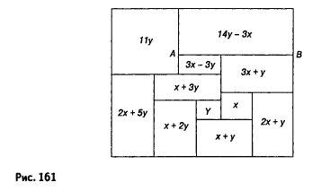 Числа и руны - Страница 4 B7150b655caf