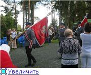 """2 сентября 2011 года в Мемориальном комплексе """"Медное"""" 090a30837928t"""