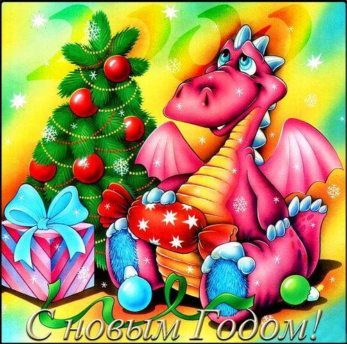 С новым годом !!! Fa96d7006757