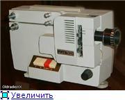Кинопроекционные аппараты. F705898c7e2at