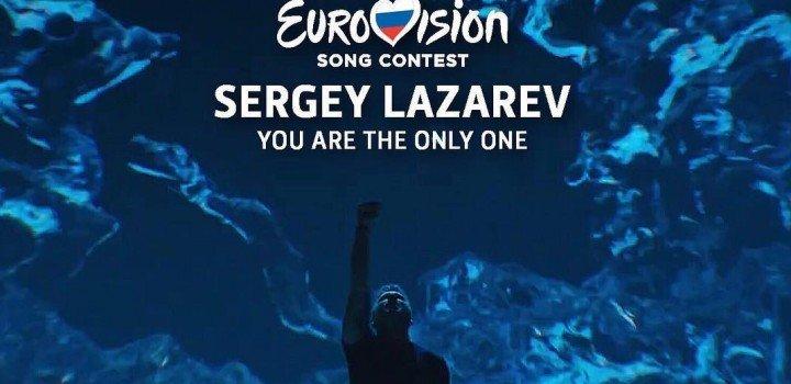 Евровидение 2016 11b71fe4a6b1