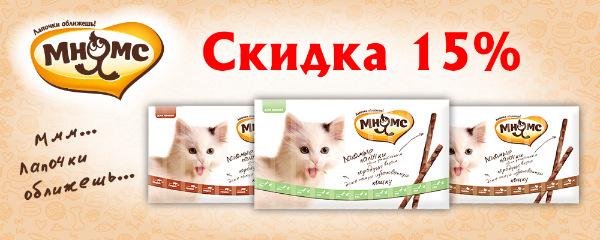 Интернет-магазин Red Dog- только качественные товары для собак! - Страница 4 958e4fca4efe