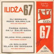 Braca Bajic - Diskografija Cover
