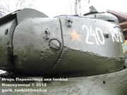 Советский тяжелый танк ИС-2, Музей техники Вадима Задорожного  2_049