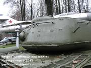 Советский тяжелый танк ИС-2, Музей техники Вадима Задорожного  2_068