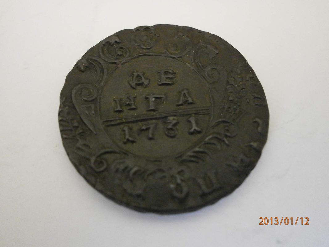 1 Denga. Rusia. 1731. Ekaterimburgo  P1120028