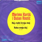 Diskografije Narodne Muzike - Page 38 1979_1_B