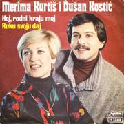 Diskografije Narodne Muzike - Page 38 1979_1_A