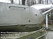 Советский тяжелый танк ИС-2, Музей техники Вадима Задорожного  2_066