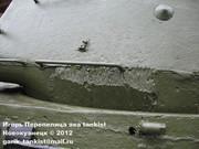 Советский тяжелый танк ИС-2, Музей техники Вадима Задорожного  2_072