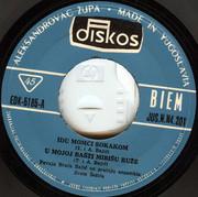 Braca Bajic - Diskografija R_2497511_1287262737