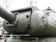Советский тяжелый танк ИС-2, Музей техники Вадима Задорожного  2_050
