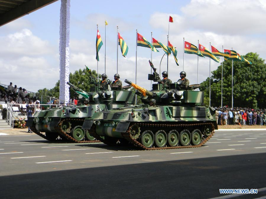 Forces Armées Togolaises / Togolese Armed Forces 131557609_11n