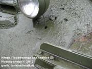 Советский тяжелый танк ИС-2, Музей техники Вадима Задорожного  2_046
