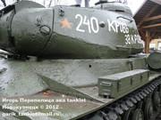Советский тяжелый танк ИС-2, Музей техники Вадима Задорожного  2_076