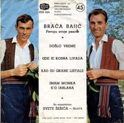 Braca Bajic - Diskografija R_2628304_1293992288