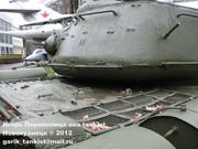 Советский тяжелый танк ИС-2, Музей техники Вадима Задорожного  2_067