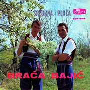 Braca Bajic - Diskografija A537c0f3