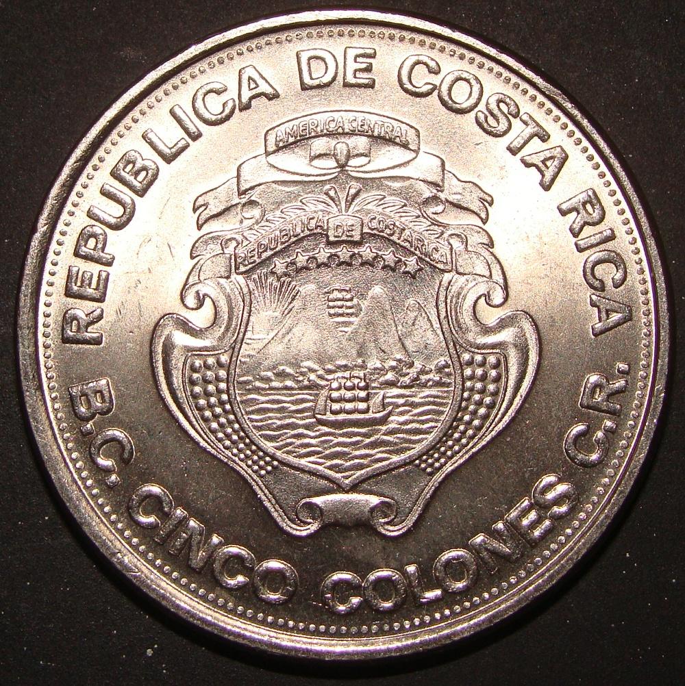 5 Colones. Costa Rica (1975). 25º Aniversario del Banco Central CRC_5_Colones_25_Aniv_Banco_Central_anv
