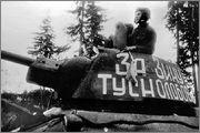 Вопросы по Т-34. Устройство, производство, принадлежность к части. Image