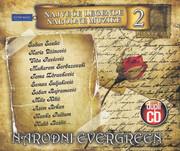 Najvece legende narodne muzike - Kolekcija R-3737146-1342350215-8165.jpeg