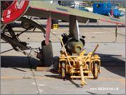 Συζήτηση - στοιχεία - βιβλιοθήκη για F-104 Starfighter DSC02266