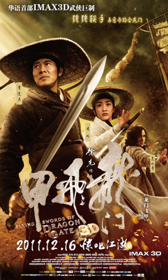 Jet Li (Actor Chino) Flying_swords_of_dragon_gate_poster