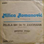 Milica Romanovic - Diskografija 1975_b