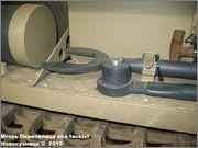 Немецкий средний танк PzKpfw IV, Ausf G,  Deutsches Panzermuseum, Munster, Deutschland Pz_Kpfw_IV_Munster_045