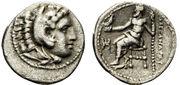 Dracma de imitación céltica de Alejandro Magno 466722f2-15fd-11e7-9150-5794d3814c8e