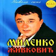 Milenko Zivkovic -Diskografija - Page 2 2006_p