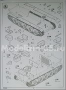 "Венгерская ЗСУ 40М ""Nimrod"" (HobbyBoss 82829) Image"