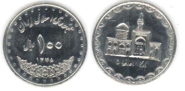 Ayuda para identificar moneda país árabe (1) Image