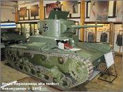 Советский легкий танк Т-26, обр. 1933г., Panssarimuseo, Parola, Finland  26_001