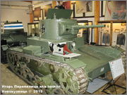 Советский легкий танк Т-26, обр. 1933г., Panssarimuseo, Parola, Finland  26_003