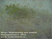 Советский тяжелый танк КВ-1, завод № 371,  1943 год,  поселок Ропша, Ленинградская область. 1_054
