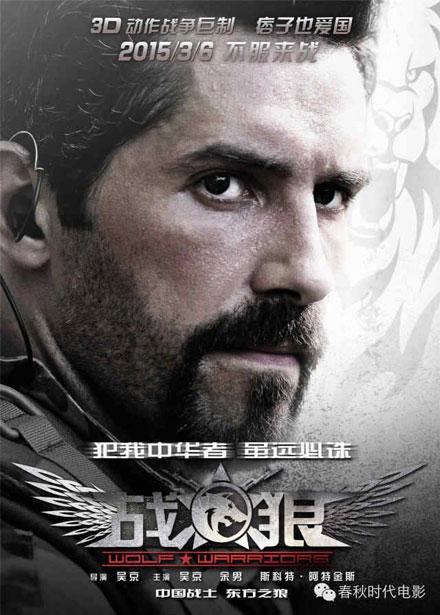 Scott Adkins - Página 3 Wolf_Warrior_poster